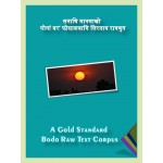 A Gold Standard Bodo Raw Text Corpus