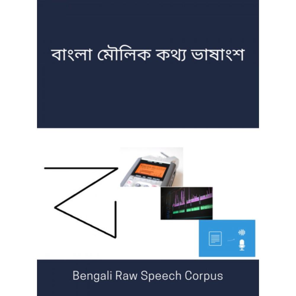 Bengali Raw Speech Corpus