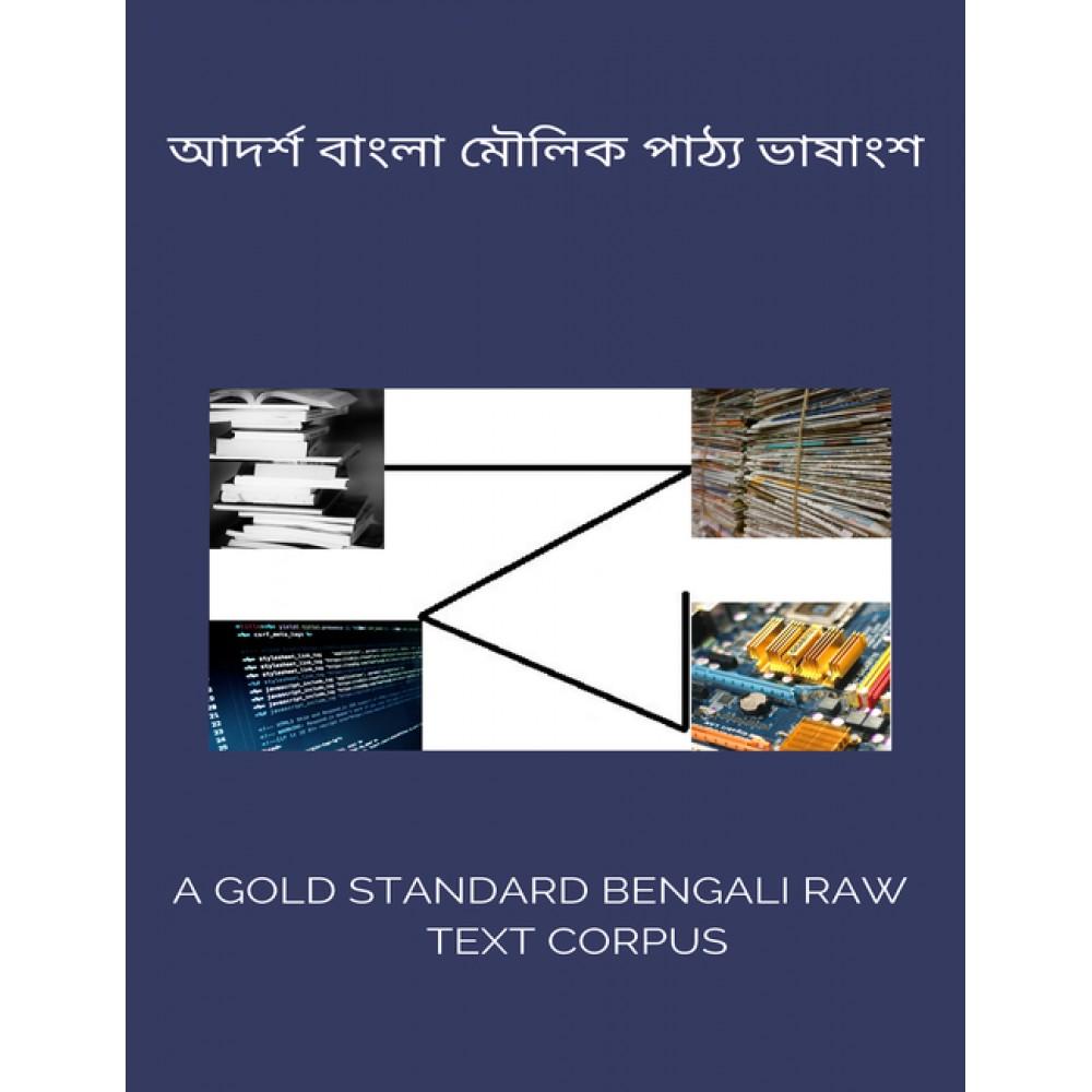 A Gold Standard Bengali Raw Text Corpus