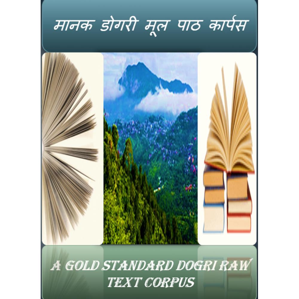 A Gold Standard Dogri Raw Text Corpus