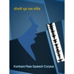 Konkani Raw Speech Corpus