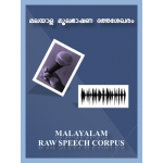 Malayalam Raw Speech Corpus