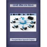 Punjabi Raw Speech Corpus