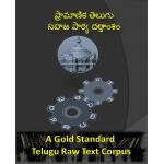 A Gold Standard Telugu Raw Text Corpus
